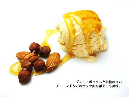 はちみつアイスクリームレシピ3