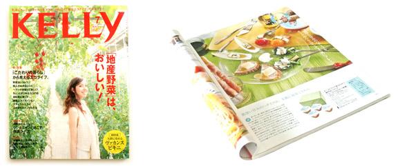 オーストラリア産はちみつ専門店ミタミタメディア掲載月刊ケリー0907