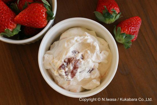 オーストラリア産ユーカリはちみつレシピ「苺はちみつクリームのパイクレット」3
