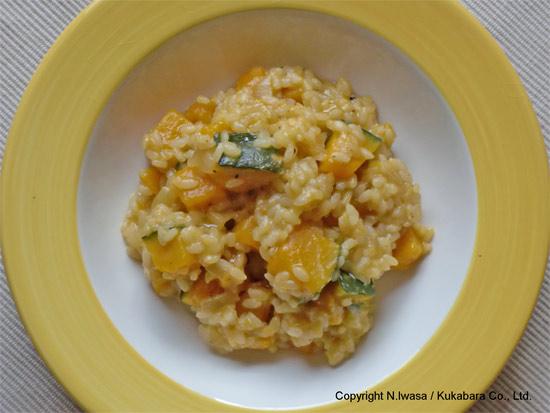 ユーカリはちみつ&マヌカはちみつレシピ「かぼちゃのリゾット」5