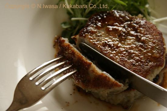 ユーカリはちみつマヌカはちみつレシピ「れんこんのハンバーグ」1