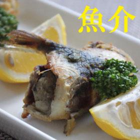 はちみつレシピ目次魚