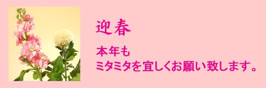 はちみつを使ったアイデアいろいろ春菊ときのこの和え物0